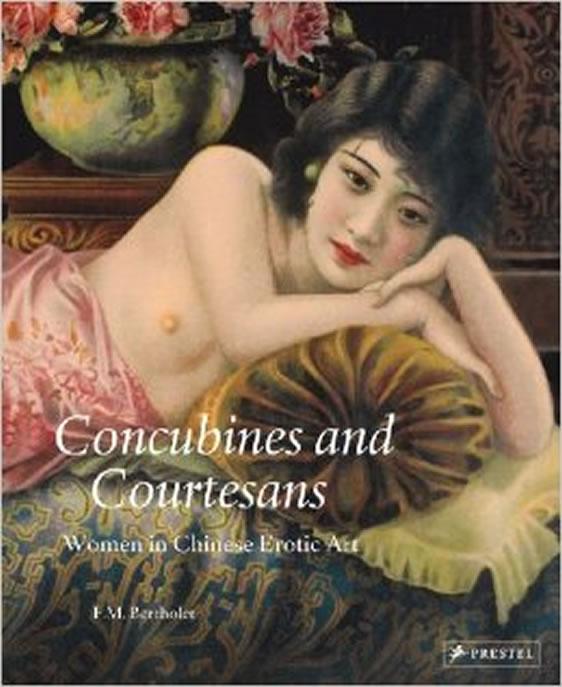 Chinese Concubine Porn - Chinese Erotic Art – Ferry Bertholet